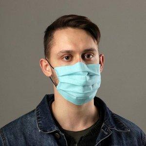 Маска тканевая двухслойная (карман для доп. фильтра) 20х17см, голубая