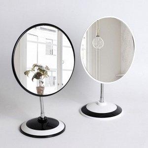 Зеркало на гибкой ножке, d зеркальной поверхности 16,5 см, МИКС