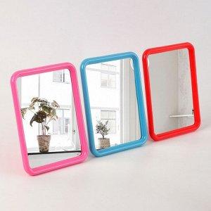 Зеркало складное-подвесное, зеркальная поверхность 15,5 ? 12, МИКС