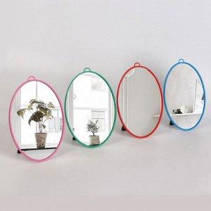 Зеркало складное-подвесное, зеркальная поверхность 27,5 ? 37,5 см, МИКС