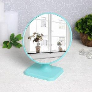 Зеркало настольное, d зеркальной поверхности 16,5 см, МИКС
