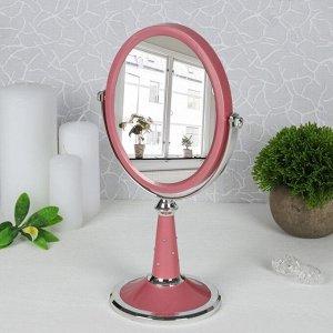 Зеркало на ножке, двустороннее, зеркальная поверхность 13,5 ? 16,5 см, МИКС