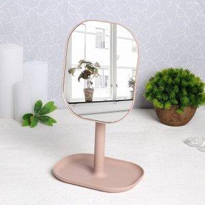 Зеркало настольное, зеркальная поверхность 14 ? 18 см, МИКС