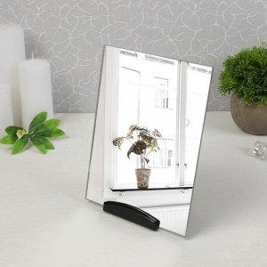 Зеркало настольное «Блик», зеркальная поверхность 15 ? 19,5 см, цвет чёрный