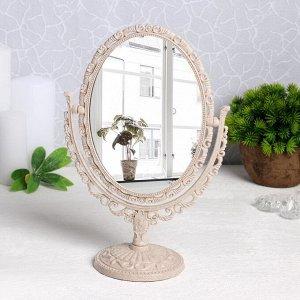 Зеркало настольное «Ажур», двустороннее, с увеличением, зеркальная поверхность 11,5 ? 15 см, цвет бежевый