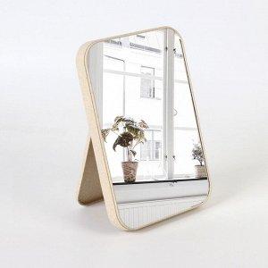 Зеркало на подставке, зеркальная поверхность 16 ? 24 см, цвет бежевый