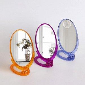 Зеркало складное-подвесное, зеркальная поверхность 8,5 ? 12,5 см, МИКС