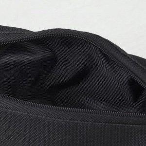 Косметичка простая, отдел на молнии, с подкладом, цвет чёрный