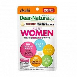 Витаминный комплекс для женщин Asahi
