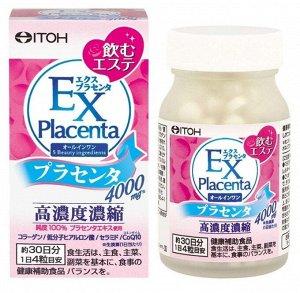 Плацентарный комплекс Itoh