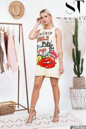 Платье 61075