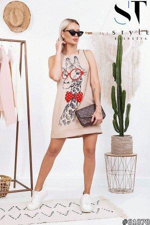 Платье 61078
