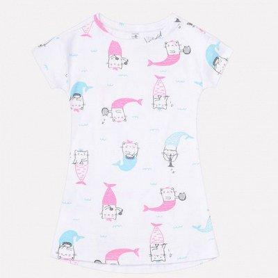 ~Крокид - Вся детская одежда — Майки, пижамы, халаты, сорочки — Одежда для дома