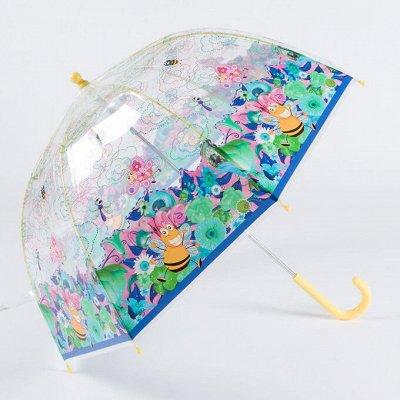 Галстуки и рубашки для наших мужчин — Детские и подростковые — Зонты и дождевики