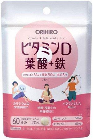 Orihiro комплекс для здоровья женщин