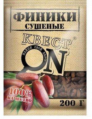 Финики КВЕСТ ON с косточкой сушеные пакет 200гр