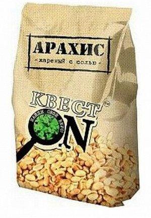 Арахис солёный КВЕСТ ON  пакет 200гг