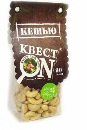 Кешью КВЕСТ ON сушеный (пакет 90г)