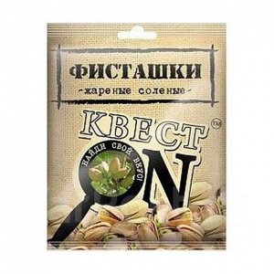 Фисташки солёные КВЕСТ ON пакет 35г