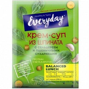 Крем-суп  EVERYDAY из шпината с сельдереем и пшеничными сухариками п/п 26 гр