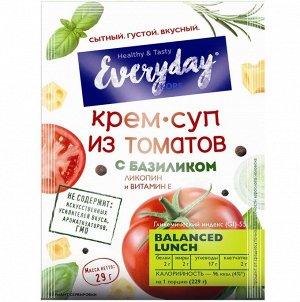 Крем-суп EVERYDAY из томатов с базиликом п/п 29 гр