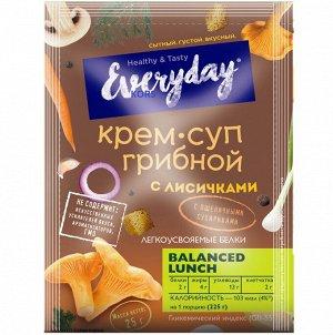 Крем-суп EVERYDAY грибной с лисичками и пшеничными сухариками п/п 25 гр