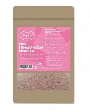 Соль гималайская Розовая  пищевая «Эндакси» 300 гр
