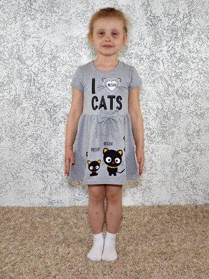 Платье серое Черные котята.Короткий рукав.