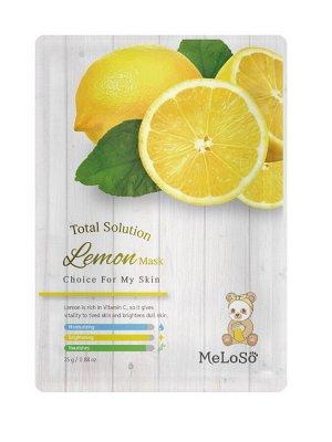 Meloso Total solution Lemon mask Маска тканевая для лица с экстрактом лимона, 25 гр