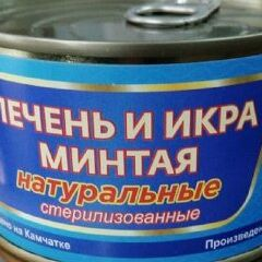 💥Оливковое масло Испания! Натур. паштеты! Армения!  — Печень трески,минтая. Сайра, рагу, нерка! — Рыбные