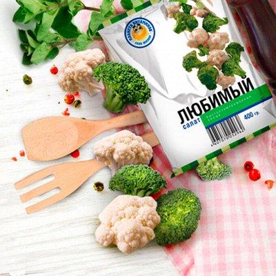 МОЯ МОРОЗИЛКА - продукты питания по удивительным ценам — Смеси от компании Планета витаминов (Едим дома) — Овощные