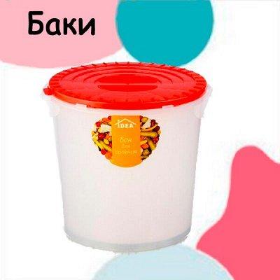 Московский пластик. Вся красота для Вашего дома — Баки