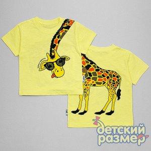 Футболка Футболка для мальчиков: - выполнена из тонкого и приятного на ощупь хлопкового трикотажа - украшена классным двухсторонним принтом с жирафом