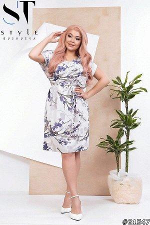 Платье 61547