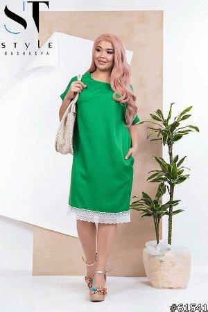 Платье 61541