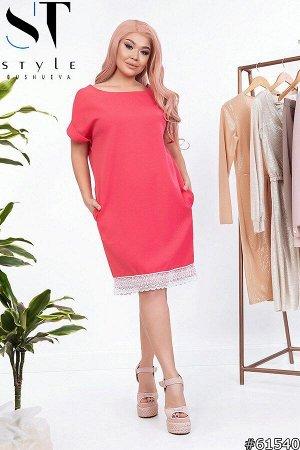 Платье 61540
