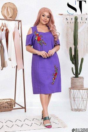 Платье 61256