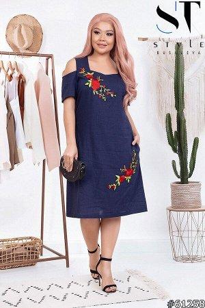 Платье 61258