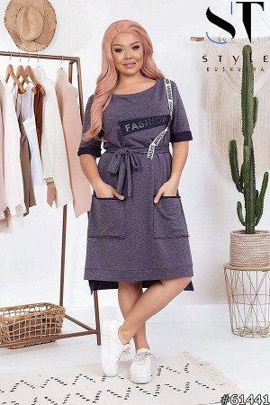 Платье 61441