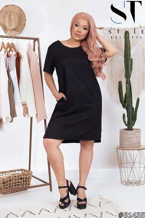 Платье 61435