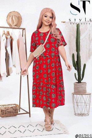 Платье 61211