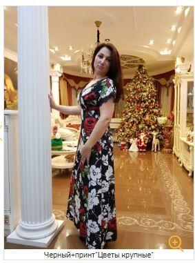 №22 ✦ТМ Рехина✦- изысканный стиль домашнего трикотажа + КПБ  — Платья и сарафаны — Летние платья