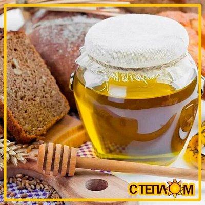 ☀ЗДОРОВЬЯ ВАШЕМУ ДОМУ☘Фермерские продукты☘Натурально!Вкусно! — ☘МЕД Фермерский (2020г) Приморский край!! — Продукты питания