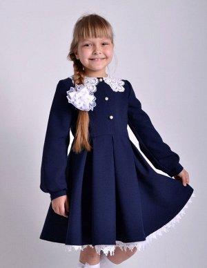 Школьное платье Милана Темно-синее