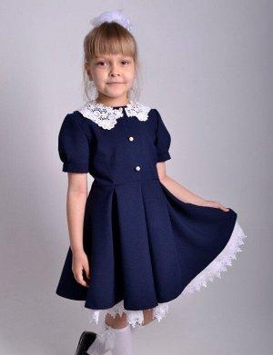 Школьное платье Милана с коротким рукавом Темно-синее