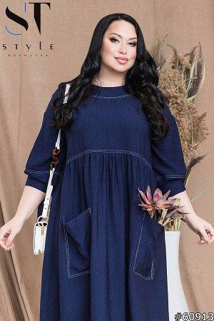 Платье 60913
