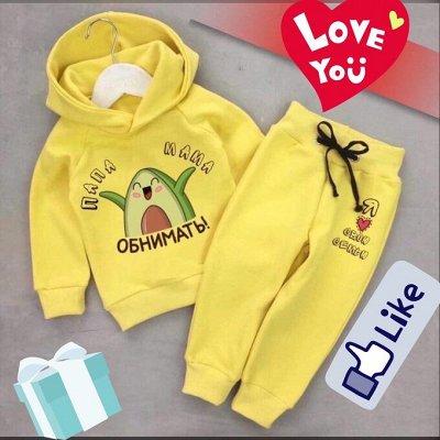 #Стильная одежда до 60 размера #Грандиозный SaLE  — Одежда для детей — Одежда