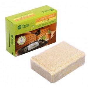 Соляной брикет с травами Ромашка, 1300 г для бани и сауны Банные штучки/ 9, 32401