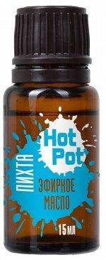 Эфирное масло Пихта 15 мл Hot Pot /30, 32266