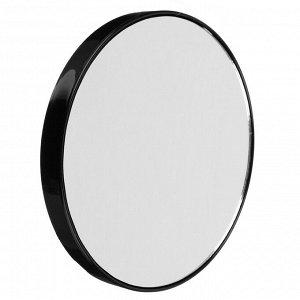 ЮниLook Зеркало с 10-ти кратным увеличением на присосках, d13см, металл, пластик